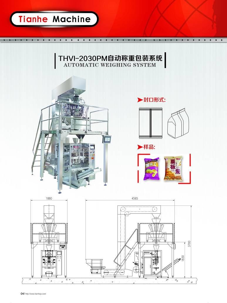 THVI-2030PM Automatic Weighing Packing Machine