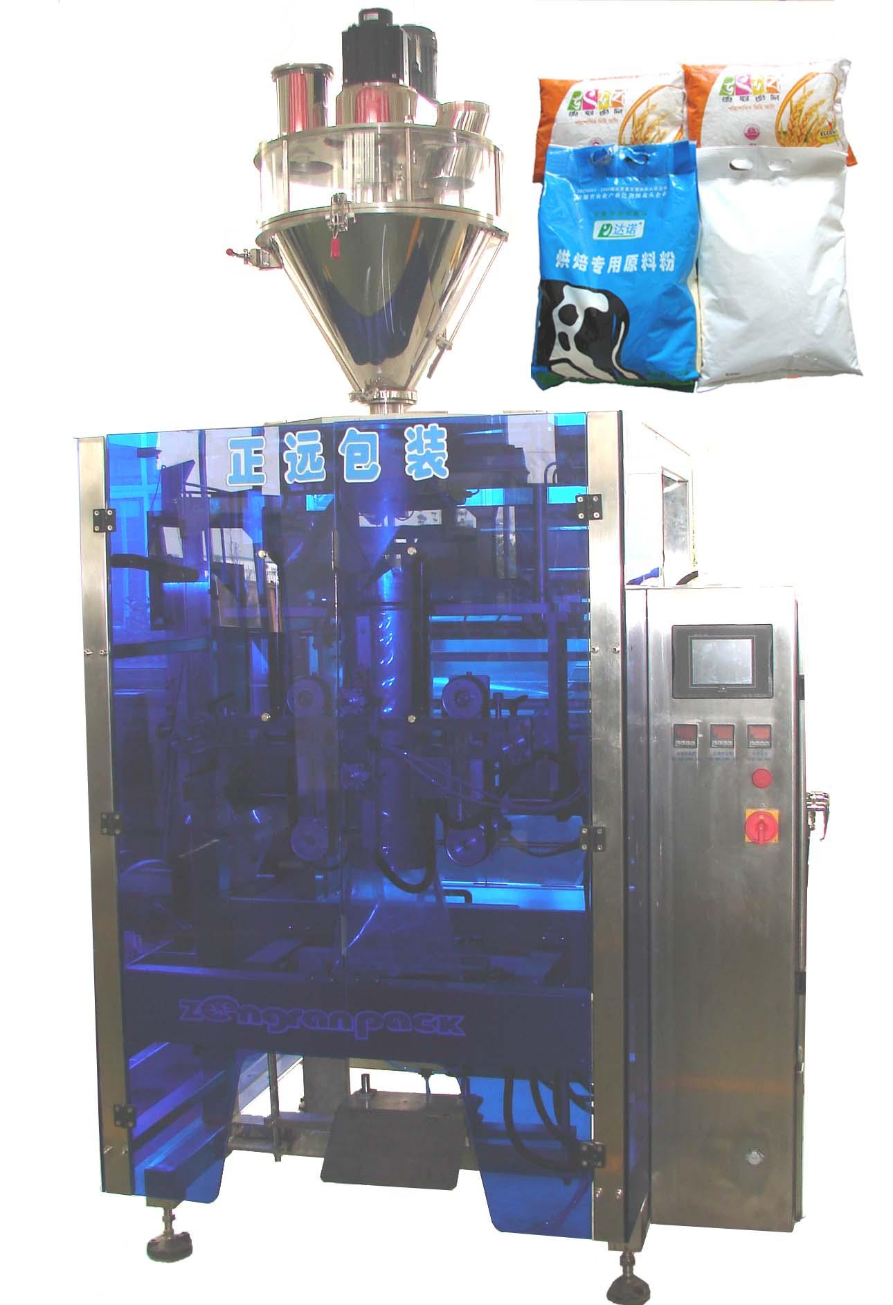 Automatic Powder Packaging Machine (VFSL7300)