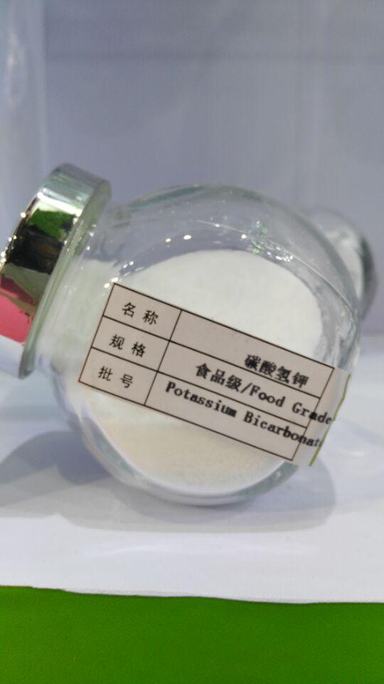 potassium bicarbonate food grade