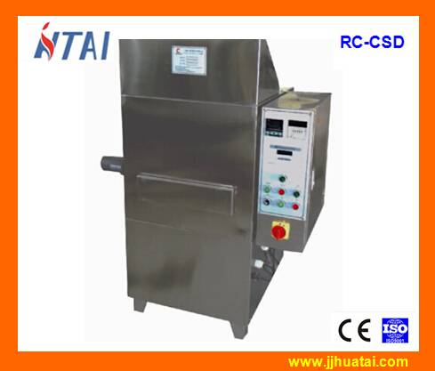RC-CSD Multifunction sample steamer