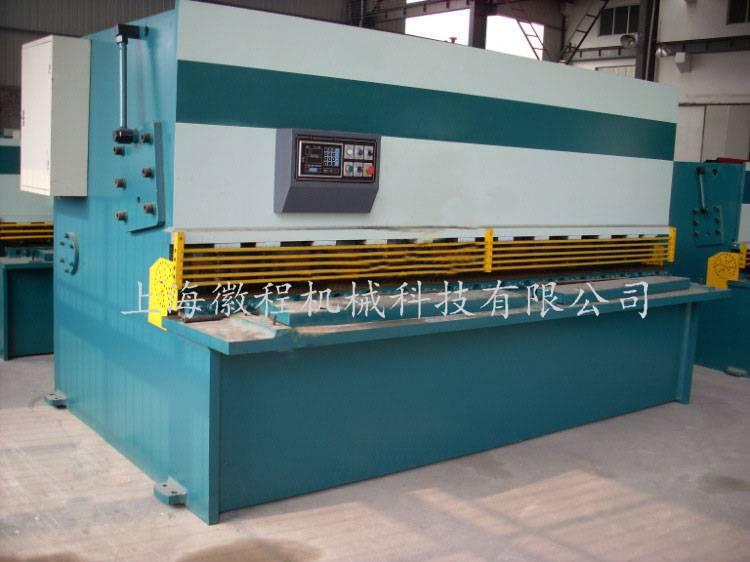 Sheet metal cutter,sheet metal cutting machine,shearing machine,Hydraulic Swing Beam Shear