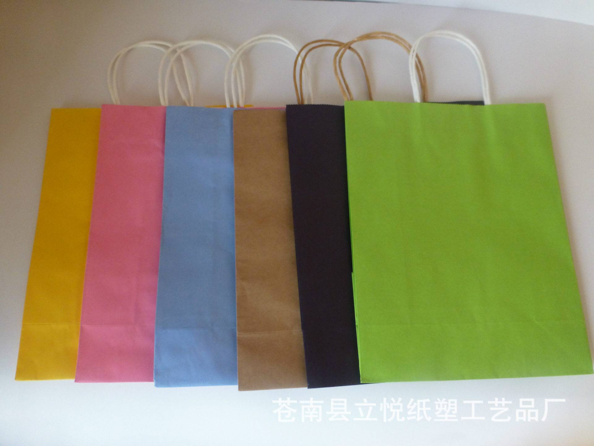 Eco Printed Cheap Recycled Colorful Kraft Paper Bag For Shopping