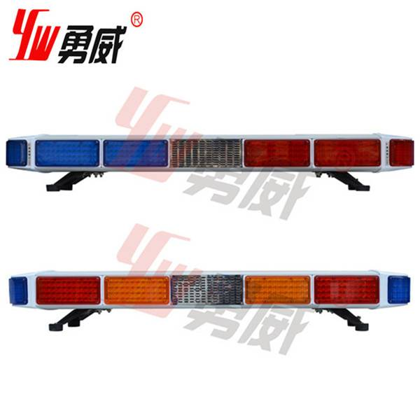 factory produce liner led emergency lightbar