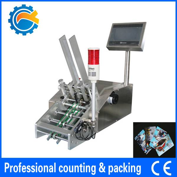 Automatic Card Feeder China Supplier