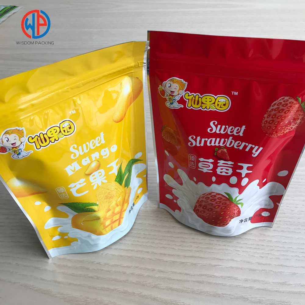 Customized Printing Plastic Bags For Food Packing