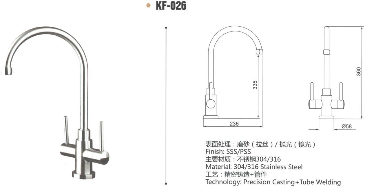 Fashionable double handle kitchen faucet