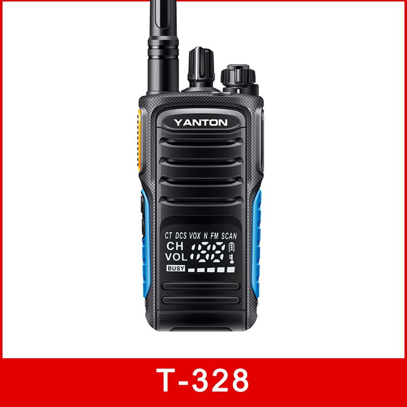 199channels 5w Hiddle Display Professional FM walkie talkie