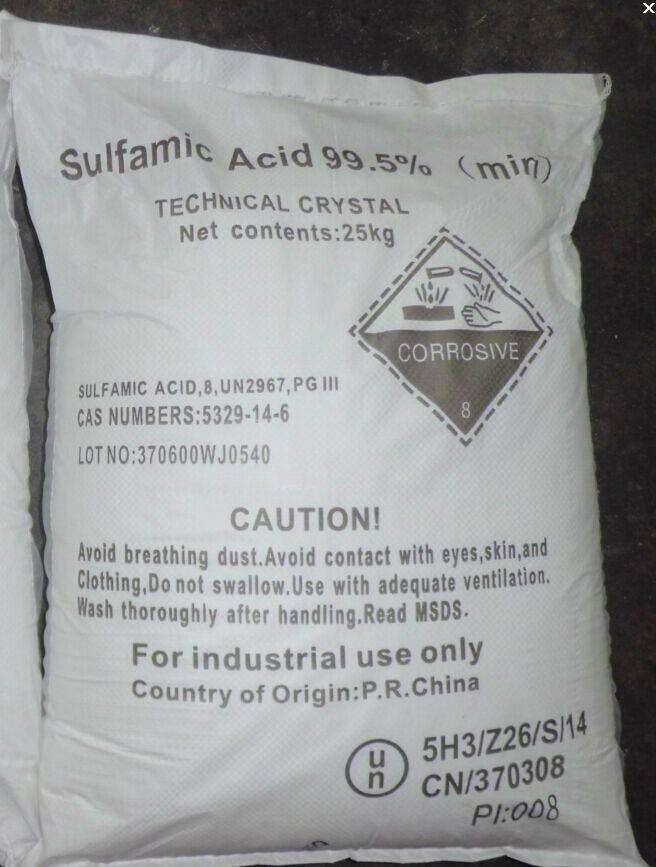 Sulfamic Acid 5329-14-6