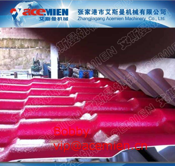 Automatic Roofing PVC Tile Making Machine
