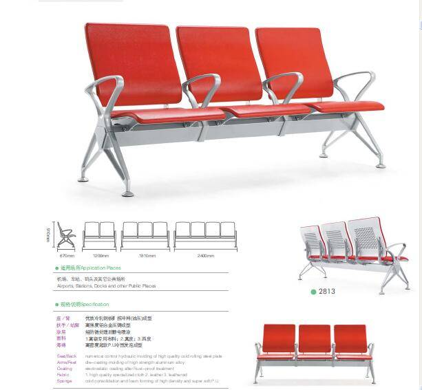 Airport chair bigao furniture