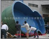 irregular shape swimming pool
