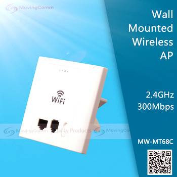 MT68C 2T2R MIMO 300Mbps 2.4GHz Indoor Wall Wireless Ceiling Wall AP/Access Point