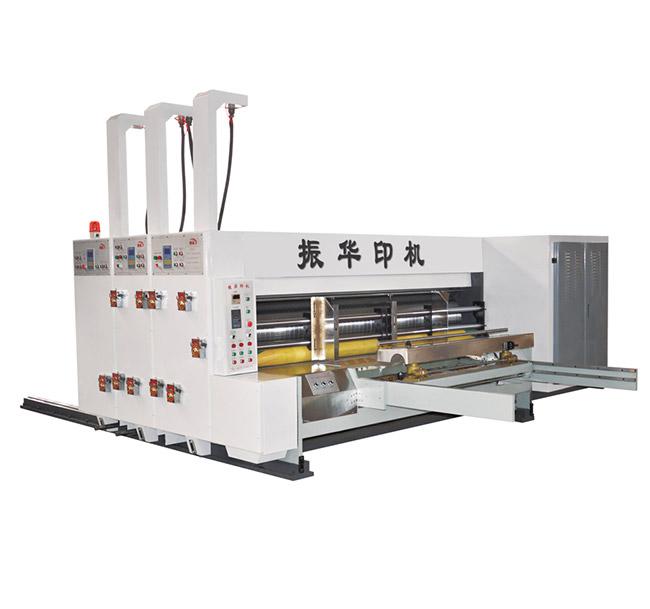 YSF Printing Machine YSF420D-480-530D-600D