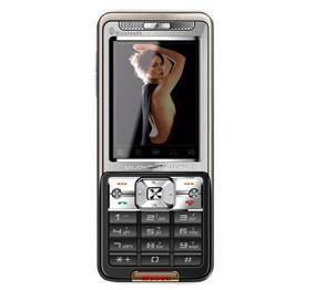 LG 2007 Bluetooth FM radio phone, cheap mobile phone,OEM mobile phone,China cell phone