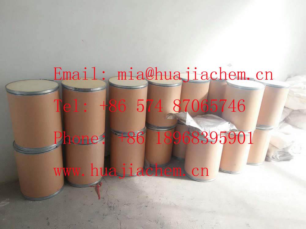 Acethydrazide|CAS NO. 1068-57-1