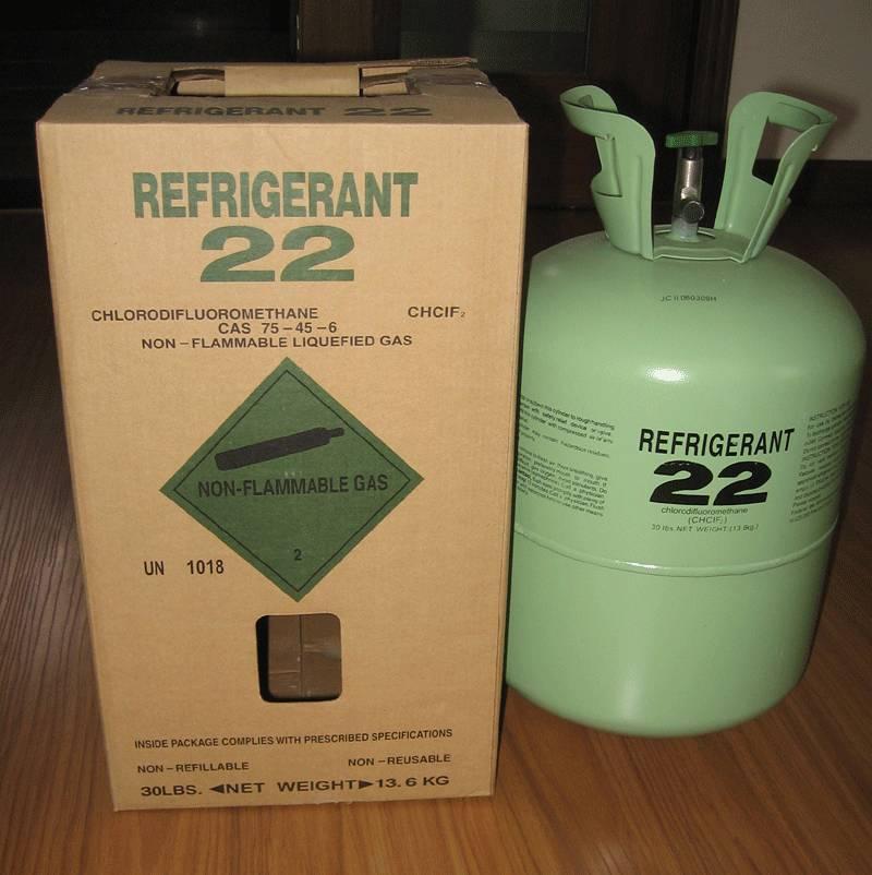 Refrigerant R22 (HCFC-R22) high purity 99.99%