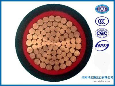 70mm2 10kv copper conductor xlpe cable
