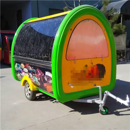 Towable Snack Food Van