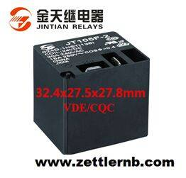 Miniature 40A High Power Relay (105F-2)