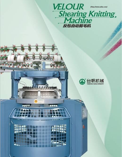 Velour Shearing Circular Knitting Machine
