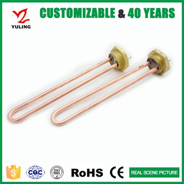 low power 12v 24v  dc water heater element for solar