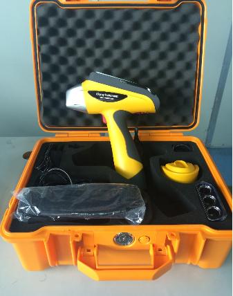 Handheld XRF spectrometer for quick metal analysis SKYRAY Explorer 5000