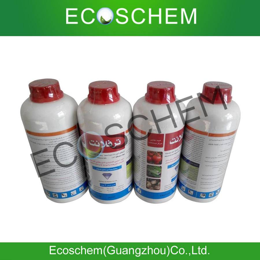 China Agrochemical Pendimethalin 33% EC, 50% EC for weed control