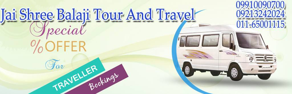 hire tempo traveller in pitampura