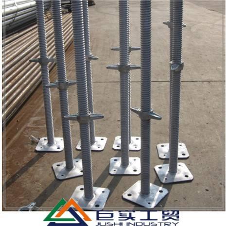 steelQ235/original base jack for sale