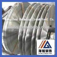 prcision stainless steel strip in coil manufacturer