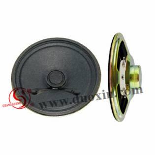 66mm cone speaker DXYD66N-18Z-4A 4ohm 0.5W loudspeaker