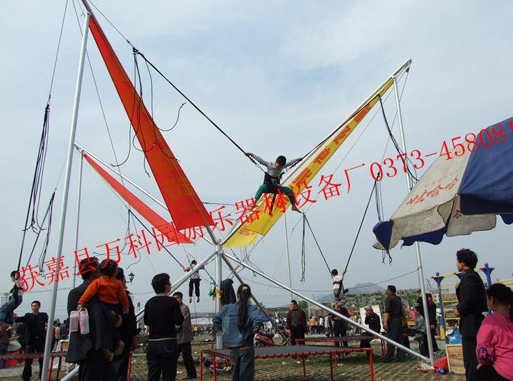 Fortable Bungee Trampoline Bungy Bounce for Sale