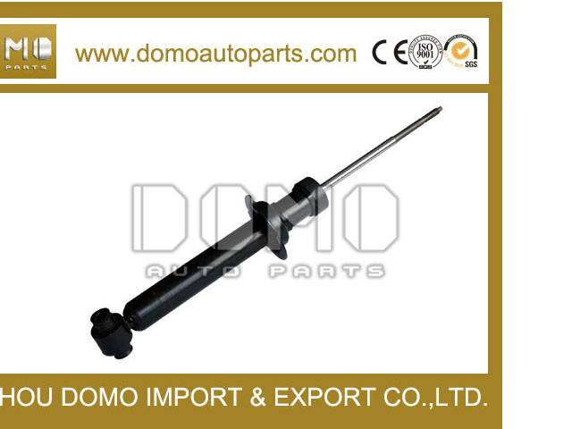 NISSAN Shock Absorber 56110-0A525 KYB 341120 $2 -$30