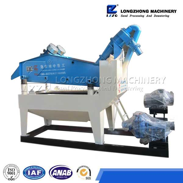 No.6 fine sand recycle system