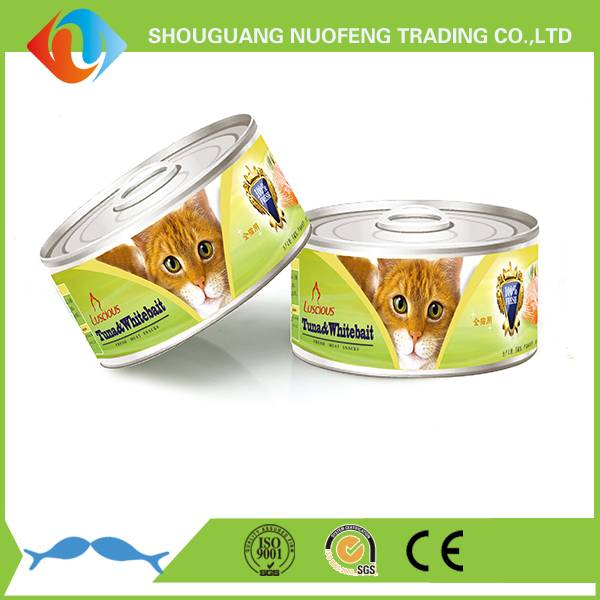 100% natural pet food canned cat snacks foods
