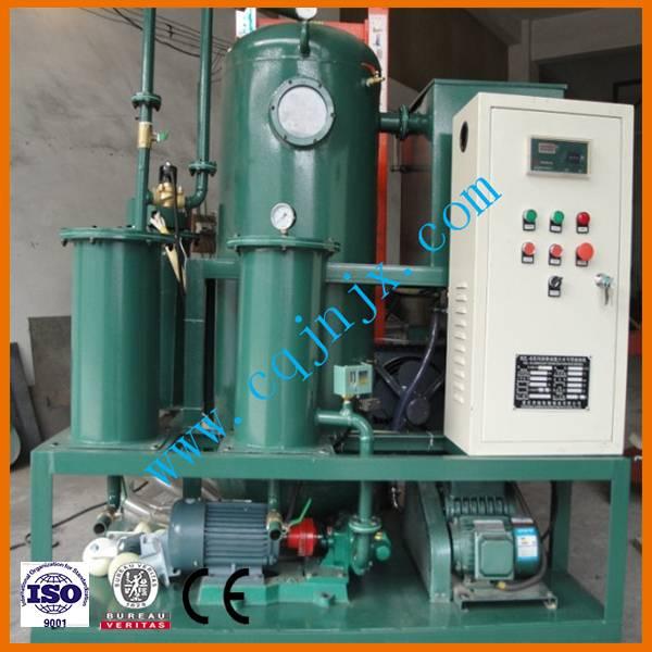 RZL Lubricating Oil Purifier Series