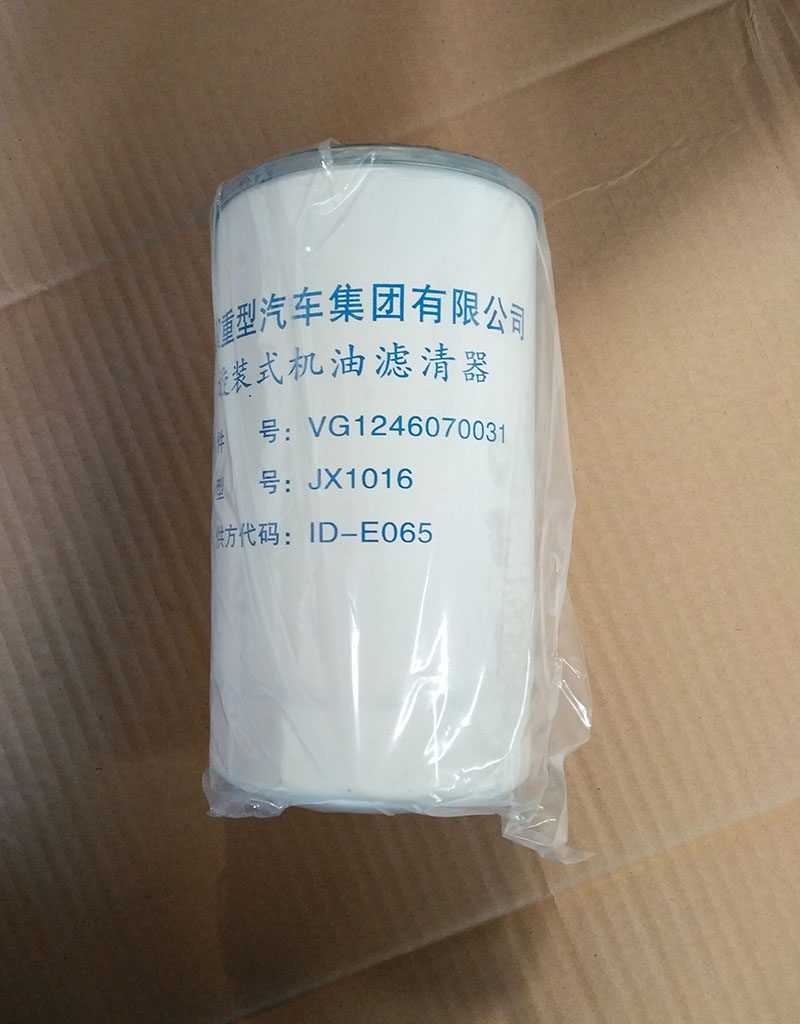 Direct Selling Sinotruk Howo Heavy Duty Truck Parts Oil Filter Howo Diesel Engine