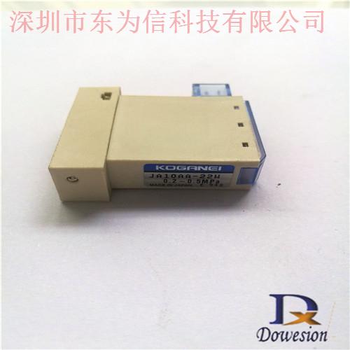 KJJ M717B - 00 yamaha JA10AA - 22 w x solenoid valve Part nr. 9498, 396, 02932