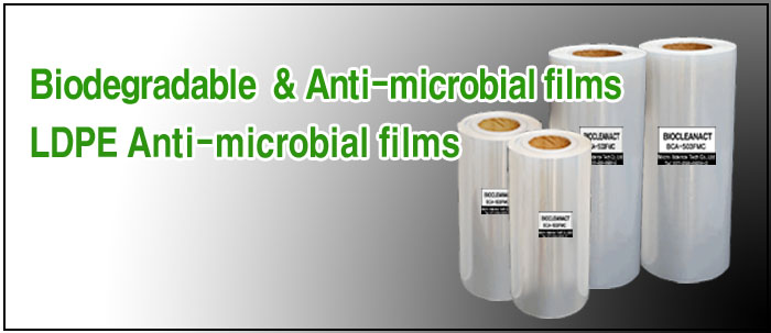 Antimicrobial packaging films(Food contact point, medicine grade)