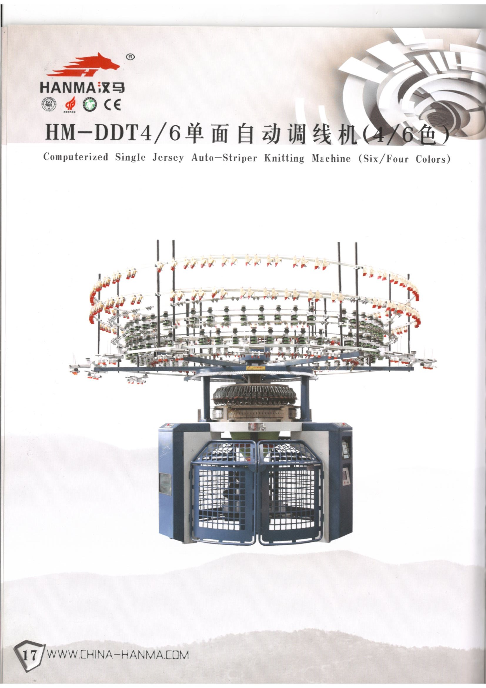 Computerized Single Jersey Auto-Striper Knitting Machine