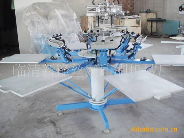 6 color aluminum version aluminum machine edition printing machine, rotary printing machine Six colo