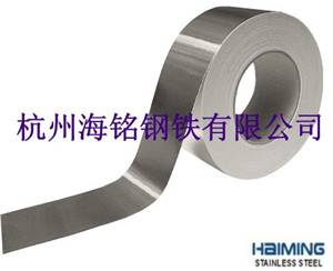 Various size 304 stainless steel strip