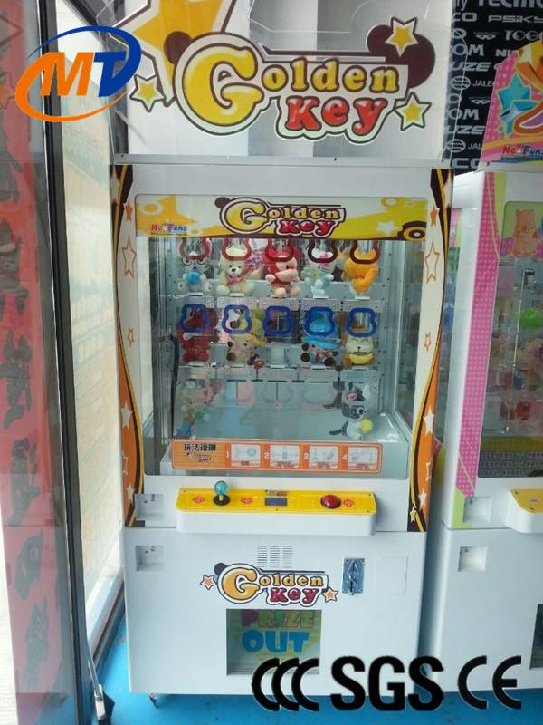 Top sale Key Master game machine / gift machine for sale