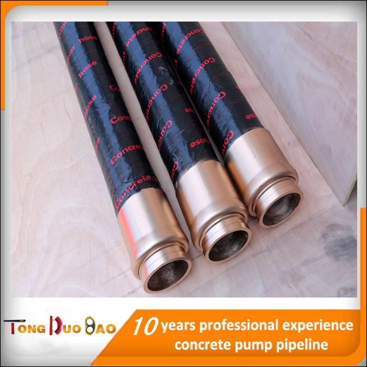 wholesale 5 inch end hose for concrete pump