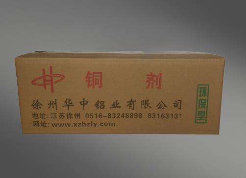 Aluminium Alloy Additive Copper Tablet