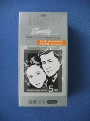 bigen hair color  RMB 7.5