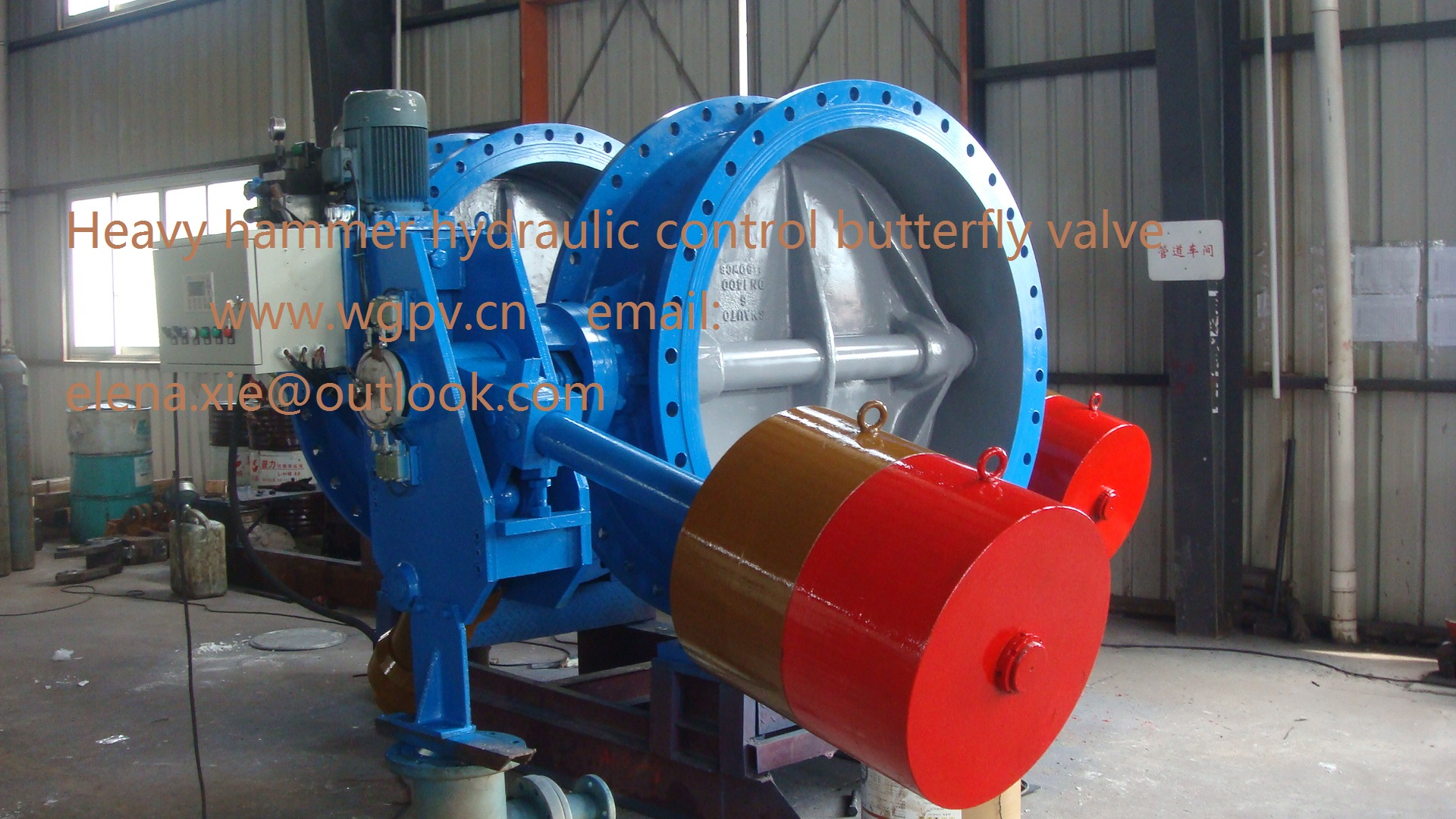 counter weight type hydraulic control butterfly valve for small power plant