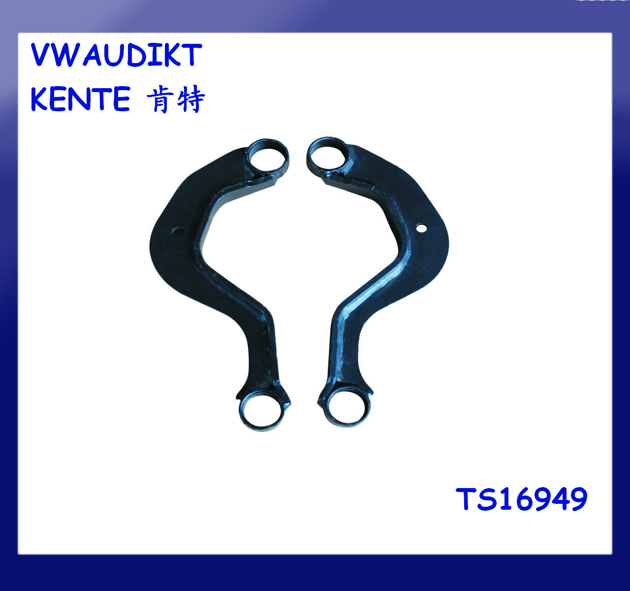 Auto parts VW Sagitar control arm OEM IKO505323N