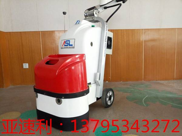 ASL500-T2 hand-held floor grinding machine [Grinding width 500MM]