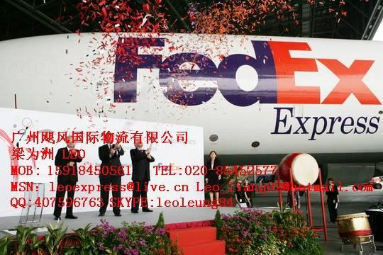 Guangzhou China to canada  express courier logistics door to door service of DHL UPS EMS